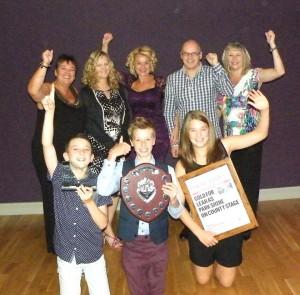 sports awards large